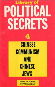 lops-04-chinese-communism-and-chinese-jews-1969.pdf