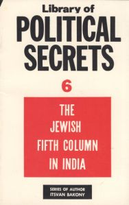 lops-06-the-jewish-fifth-column-in-india-1977.pdf